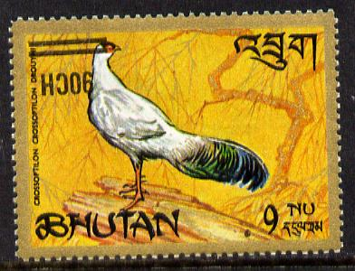 Bhutan 1971 Pheasant Provisional 90ch on 9n with surcharge inverted unmounted mint, SG 259var