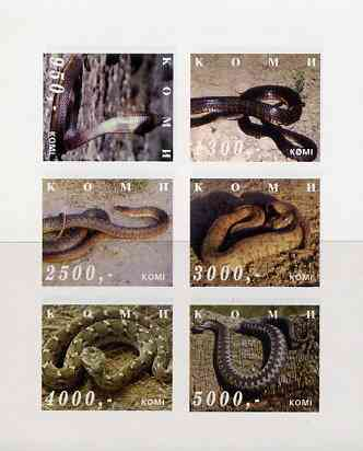 Komi Republic 1998 Snakes imperf sheetlet containing complete set of 6 values unmounted mint