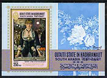 Aden - Qu'aiti 1967 Manet perf miniature sheet (Bar at the Folies-Bergere) unmounted mint Mi BL 12A