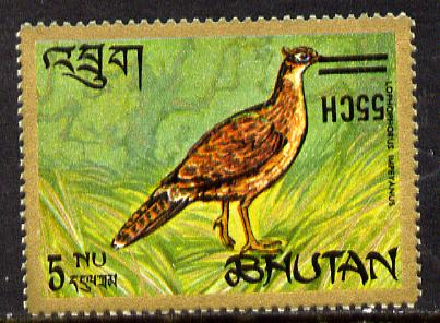 Bhutan 1971 Pheasant Provisional 55ch on 5n with surcharge inverted unmounted mint SG 258var