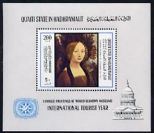 Aden - Quaiti 1967 International Tourism Year (Painting By Da Vinci) unmounted mint perf m/sheet, Mi BL 21A