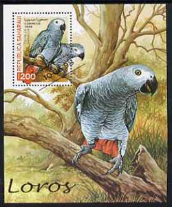 Sahara Republic 1998 Parrots perf m/sheet fine cds used