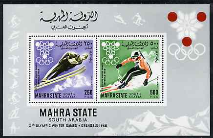 Aden - Mahra 1967 Grenoble Winter Olympics perf m/sheet (Skiing & Ski Jumping) unmounted mint, Mi BL 4A