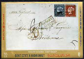 Aden - Qu'aiti 1967 Stampex imperf m/sheet (Mauritius 1d & 2d on cover) Mi BL 5