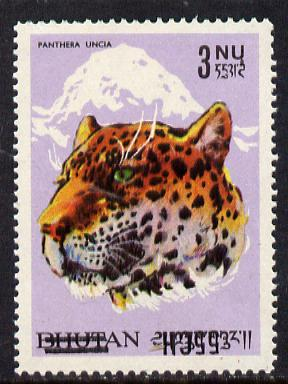 Bhutan 1971 Leopard Provisional 55ch on 3n with surcharge inverted (unmounted mint but gum 'flattened' from backing sheet) SG 255var