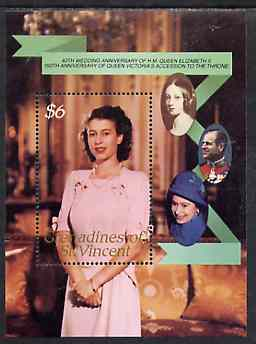 St Vincent - Grenadines 1987 Ruby Wedding $6 perf m/sheet unmounted mint SG MS541