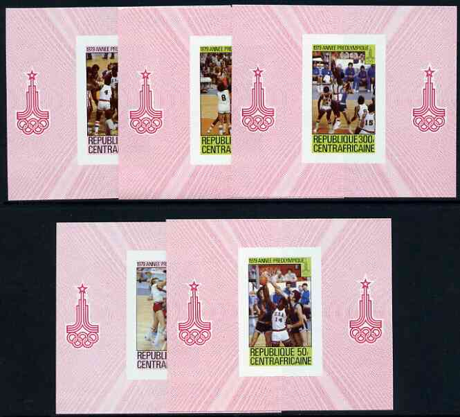 Central African Republic 1979 Moscow Olympics set of 5 imperf deluxe sheets (Basketball) unmounted mint as SG 676-80