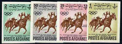 Afghanistan 1962 Fourth Asian Games the 4 imperf values depicting Horse Racing (1p, 2, 25p & 50p)