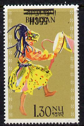 Bhutan 1971 Dancer Provisional 55ch on 1n30 with surcharge inverted unmounted mint (SG 253var)