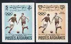 Afghanistan 1962 Fourth Asian Games the 2 imperf values depicting Football (5p & 175p)