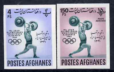 Afghanistan 1962 Fourth Asian Games the 2 imperf values depicting Weightlifting (4p & 150p)