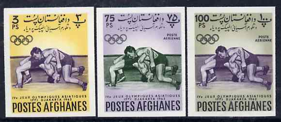 Afghanistan 1962 Fourth Asian Games the 3 imperf values depicting Wrestling (3p, 75p & 100p)