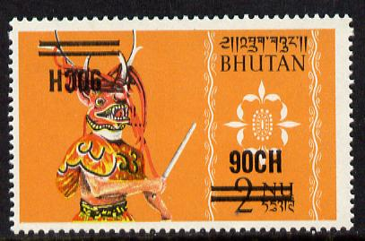 Bhutan 1971 Dancer Provisional 90ch on 2n with surcharge doubled, one inverted unmounted mint, SG 254var