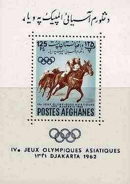 Afghanistan 1962 Fourth Asian Games 125p deluxe sheet (Horse Racing)