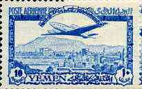 Yemen - Kingdom 1947 Douglas DC-4 10b blue unmounted mint, SG 63