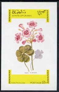 Oman 1973 Oxalis Floribunda imperf souvenir sheet (2r value) unmounted mint