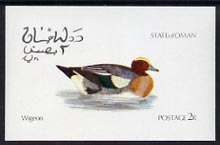 Oman 1973 Wigeon imperf souvenir sheet (2R value) unmounted mint