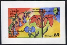 Dhufar 1976 USA Bicentenary (Flowers) imperf souvenir sheet (2r value) unmounted mint