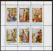 Staffa 1982 Plants & Victorian Fashions (Tobacco, Clematis, etc) perf set of 6 values (15p to 75p) unmounted mint