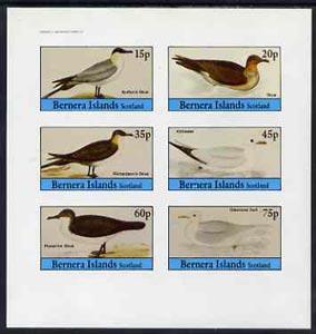 Bernera 1982 Sea Birds #02 (Skuas (4), Kittiwake & Gull) imperf set of 6 values (15p to 75p) unmounted mint
