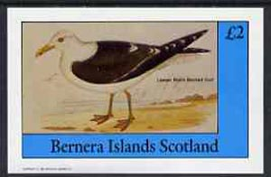 Bernera 1982 Sea Birds #02 (Lesser Black Backed Gull) imperf deluxe sheet (�2 value) unmounted mint