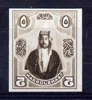 Jordan 1930c Emir Abdullah imperf proof of 5m with design reversed in sepia on gummed paper unmounted mint