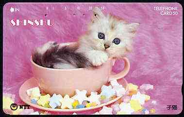 Telephone Card - Japan 50 units phone card showing Kitten in Tea Cup (card dated 1.12.1990)