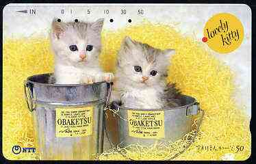 Telephone Card - Japan 50 units phone card showing Two Kittens in Buckets (card dated 15.7.1989)