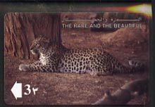 Telephone Card -Oman 3r phone card showing The Arabian Leopard (The Rare and The Beautiful)