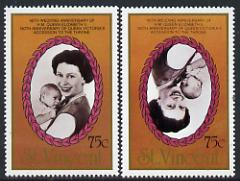 St Vincent 1987 Ruby Wedding 75c (Queen & Prince Andrew) unmounted mint perf single with centre inverted plus normal, as SG 1080var*