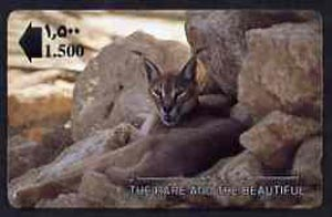 Telephone Card -Oman 1.5r phone card showing The Caracal Lynx (The Rare and The Beautiful)