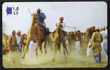 Telephone Card -Oman 1.5r phone card showing Camel Racing