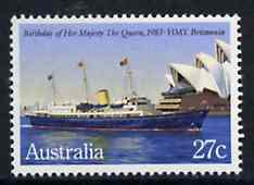 Australia 1983 Royal Yacht Britannia alongside Sydney Opera House unmounted mint, SG 886*