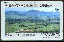 Telephone Card - Japan 'Hole In One' phone card (various different cards available) price each, stamps on golf