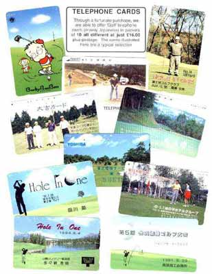 Telephone Card - Japan 'Hole In One' phone cards - selection of 10 different, stamps on golf