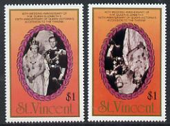 St Vincent 1987 Ruby Wedding $1 (Coronation) unmounted mint perf single with centre inverted plus normal, as SG 1081var*