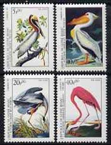 Guinea - Bissau 1985 John Audubon Birds set of 4 unmounted mint, SG 920-23*