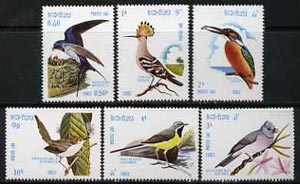 Laos 1982 Birds complete set of 6 unmounted mint, SG 539-44*