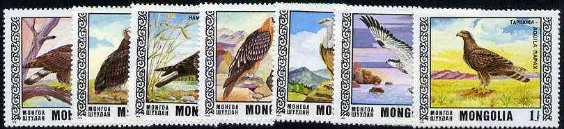 Mongolia 1976 Protected Birds complete set of 7 unmounted mint, SG 990-96*