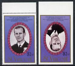 St Vincent 1987 Ruby Wedding $2.50 (Duke of Edinburgh) unmounted mint imperf single with centre inverted plus perf normal, as SG 1082var, an inexpensive double variety*, stamps on royalty      ruby