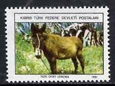 Cyprus - Turkish Cypriot Posts 1981 undenominated pictorial essay (depicting a Donkey) designed by H Ulucam and printed by Tezel Offset on unwatermarked gummed paper, rare