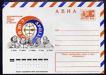 Russia 1975 Apollo-Soyuz Space Link-up 4k postal stationery envelope (showing the 5 Astronauts) unused and very fine