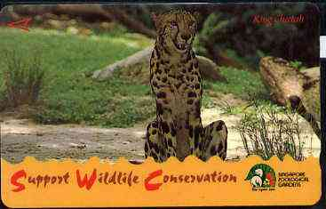 Telephone Card - Singapore $20 phone card showing King Cheetah (Wildlife Conservation Series)