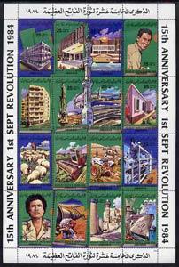 Libya 1984 15th Anniversary of Revolution set of 16 unmounted mint SG 1558-73