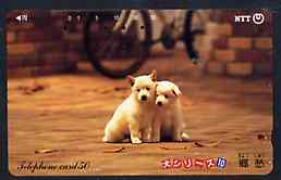 Telephone Card - Japan 50 units phone card showing 2 Puppies with Bicycle behind (card dated 15.12.1990)