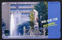 Telephone Card - Japan 50 units phone card showing Bicycle & Fountain (card dated 20.6.1991) inscribed 'Yokohama'