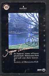 Telephone Card - Japan 105 units phone card showing Penny-Farthing Bicycle by River (card dated 15.6.1989)