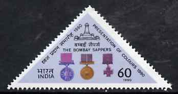 India 1990 Presentation of Colours to Bombay Sappers unmounted mint triangular, SG 1402