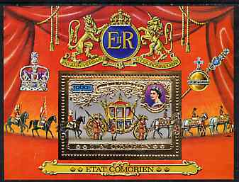 Comoro Islands 1977 Silver Jubilee 1,000f perf m/sheet unmounted mint, SG MS 243, Mi BL 105A