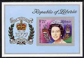 Liberia 1977 Silver-Jubilee imperf m/sheet unmounted mint, as SG MS 1323